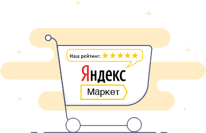 yandex-market-car-radar-1